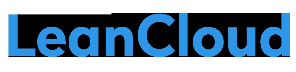 leancloud.cn.logo
